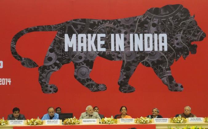 make in india 2